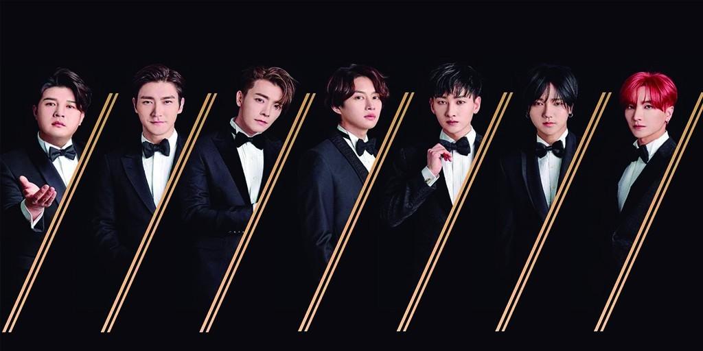 ¡Tenemos más de Super Junior!